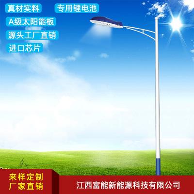 小金豆路燈頭LED鄉村路燈