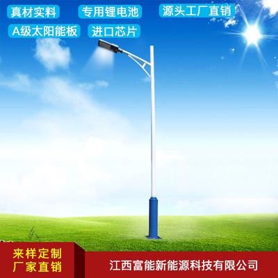 風力發電太陽能路燈