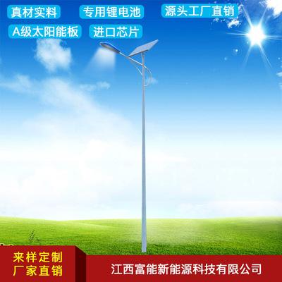 飛機太陽能路燈